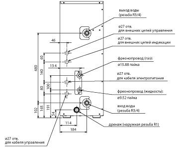 Размеры бустерного блока Mitsubishi Electric